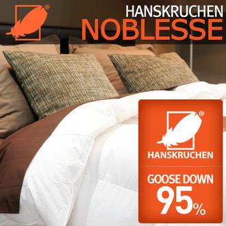 [직영매장세일] [한스크루건] 노블레스 독일산 거위털이불 구스다운 95% 블루라벨