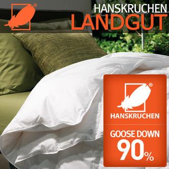 [직영매장세일] [한스크루건] 랜드굿 독일산 거위털이불 구스다운 90% 그린라벨